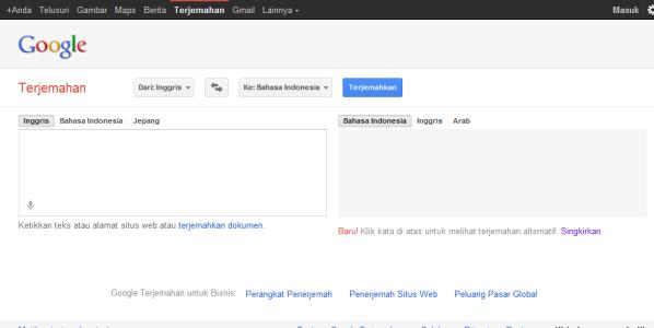 Как сделан переводчик гугл